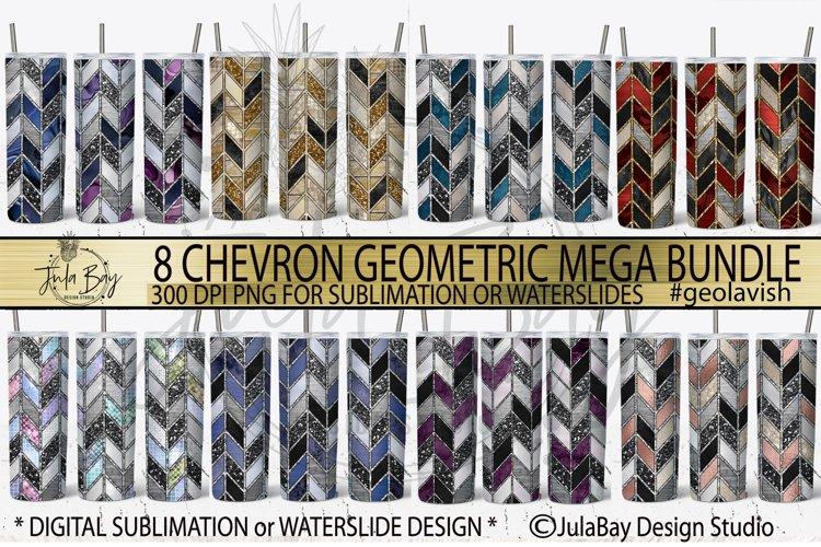 Tangram Skinny Tumbler Bundle Chevron Sublimation Design PNG example image 1