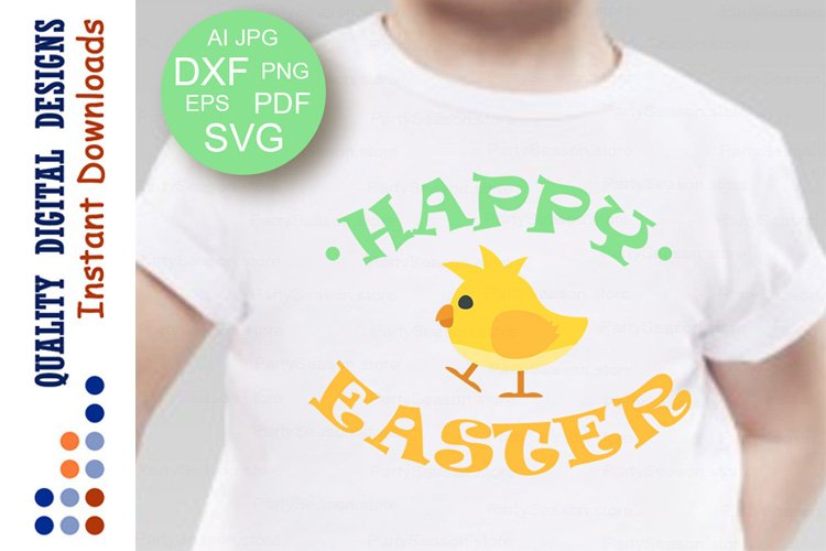 Happy Easter svg files Clipart Yellow Chicken example image 1