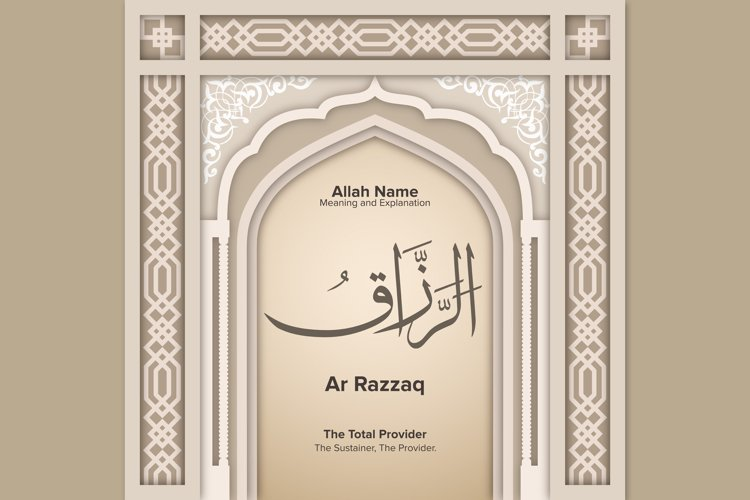 Ar Razzaq Meaning and Explanation Design example image 1