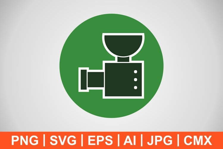 Vector Meat Grinder Icon example image 1