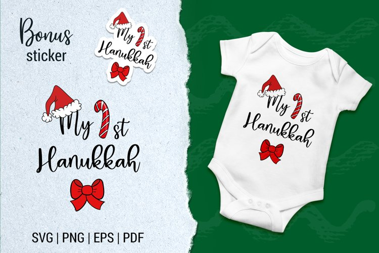 My First Hanukkah T-shirt desing | Baby 1st winter holidays example image 1