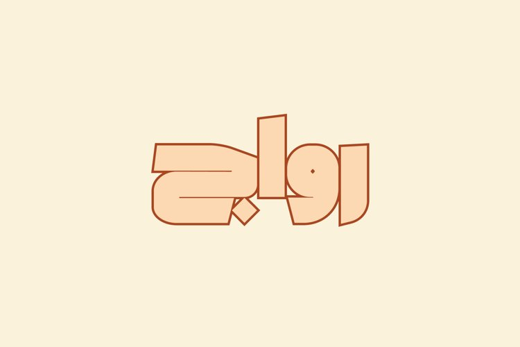 Rawaj - Arabic Font example image 1