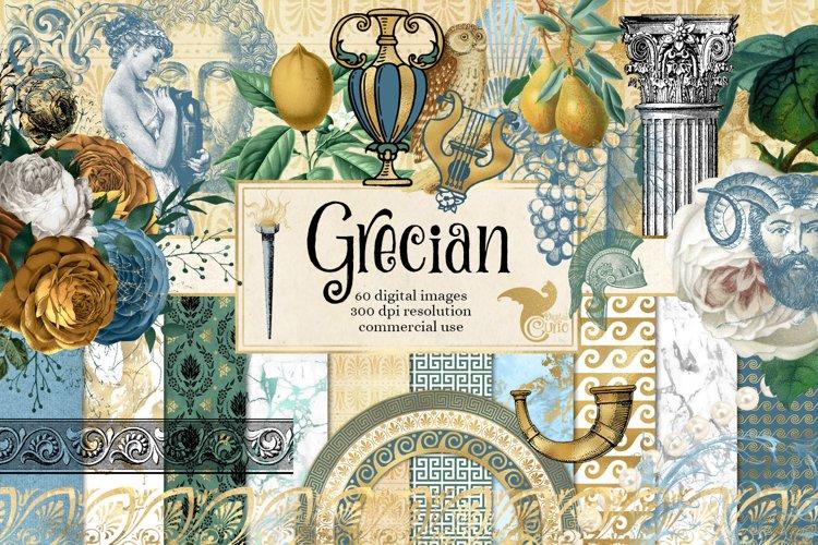 Grecian Digital Scrapbook Kit