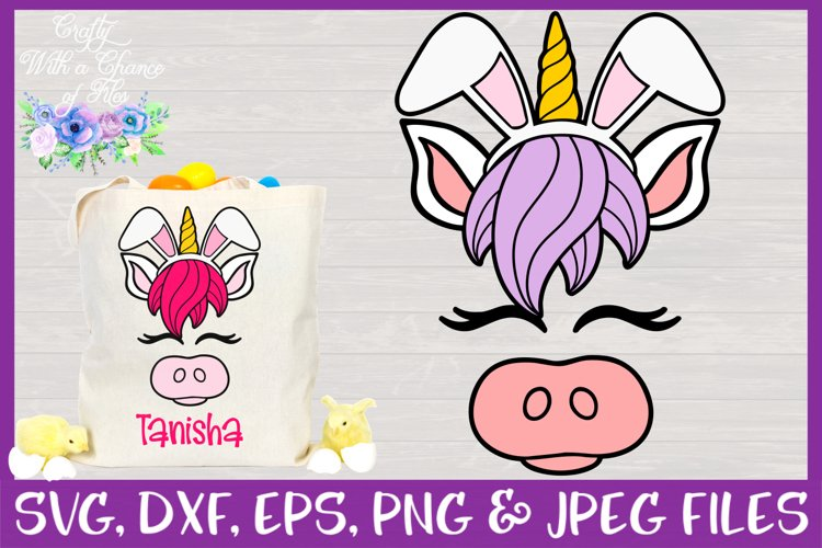 Easter | Unicorn Face SVG Cut File example image 1