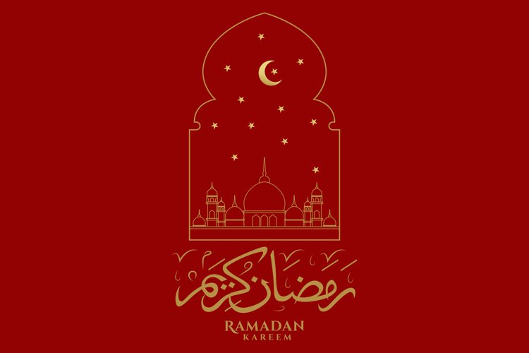 Ramadan Kareem illustration.