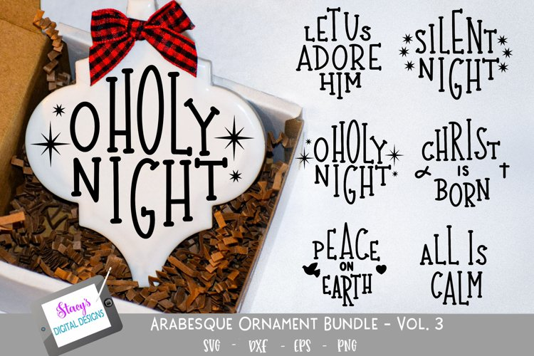 Christmas Ornament Bundle - 6 Arabesque Ornaments - Volume 3