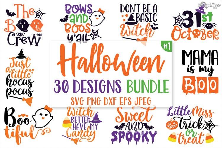 Halloween SVG Bundle, Sayings, Kids, Boys, Girls, Cut Files example image 1