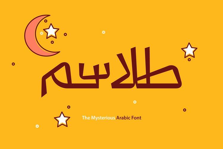 Talasem - Arabic Font example image 1