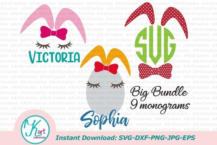 Bunny ears eggs kid monogram bundle set svg dxf clipart png example image 1
