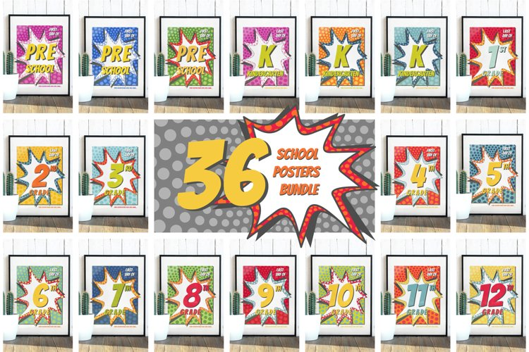 School Posters Bundle Classroom Decorations Editable PDF