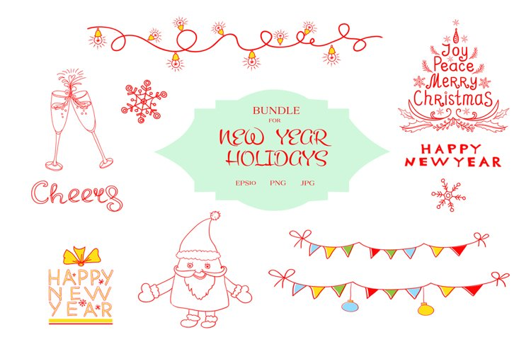 Bundle for New Year Holidays Designs for Christmas Decoratio example image 1