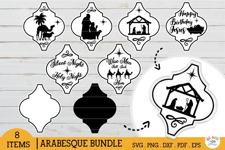 Arabesque Christmas bundle SVG,Nativity tile ornament,Manger