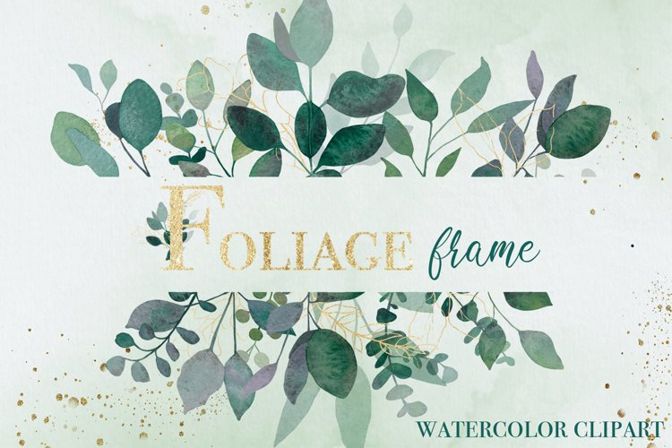 Green and gold leaves, frame clipart watercolor png