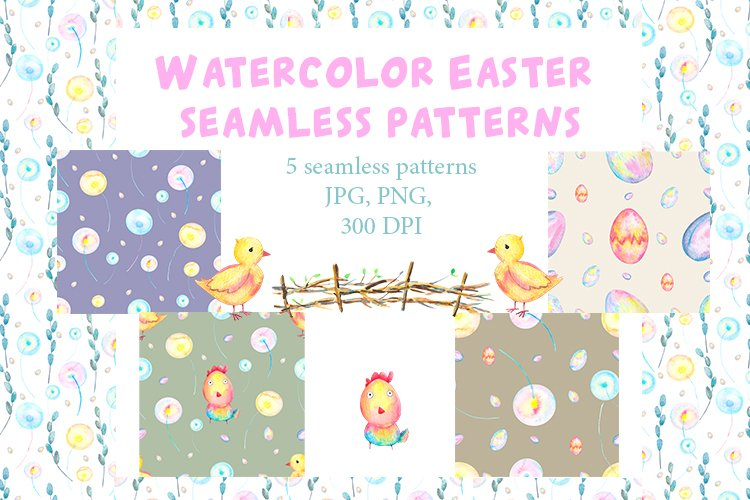 Watercolor Easter seamless patterns example image 1