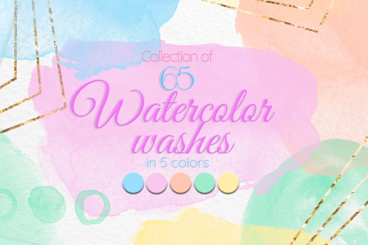 Colorful watercolor washes Pink Orange Blue Green stains