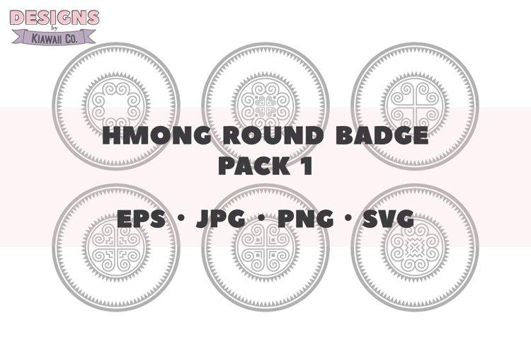 Round Badge / Logo Design Elements Pack 1 - Hmong SVG Motifs