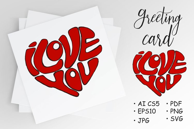Hand drawing. Love, feelings. St. Valentine's Day. Lettering example image 1