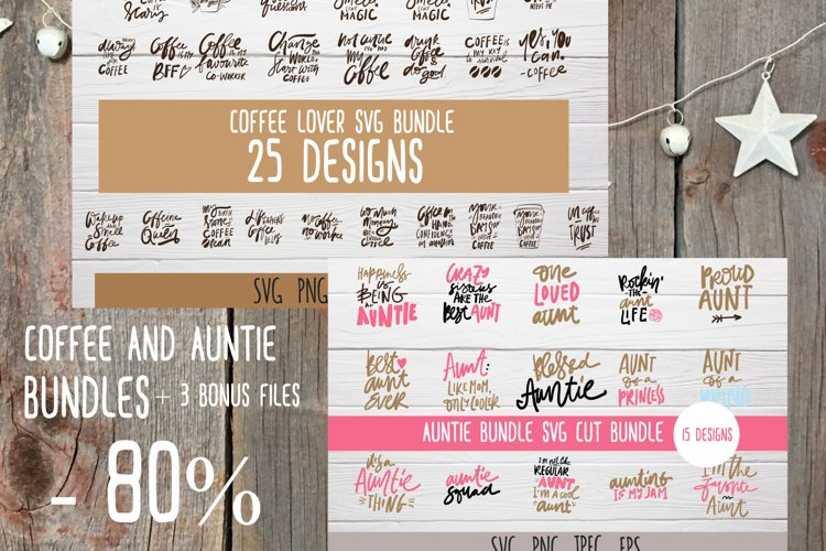 Coffee and auntie BUNDLE and 3 bonuses example image 1