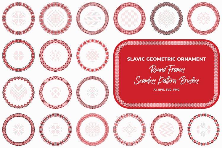 Slavic geometric round ornaments example image 1