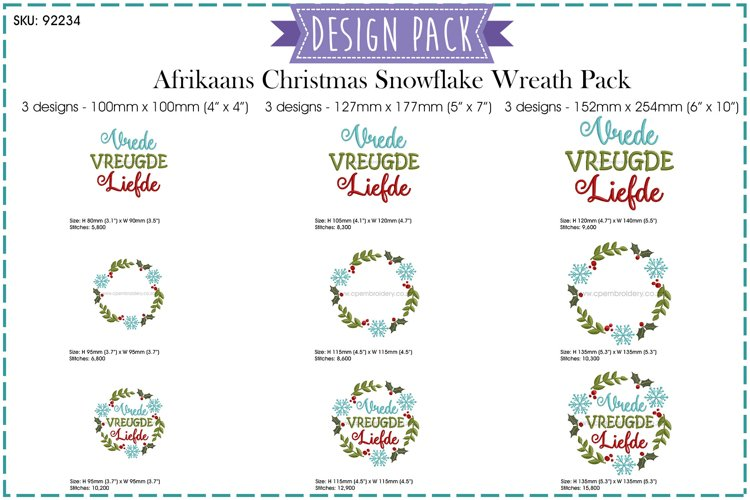 Afrikaans Christmas Snowflake Wreath Pack