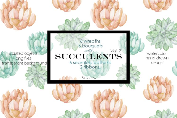 Succulents watercolor clip art., vol. 2 example image 1