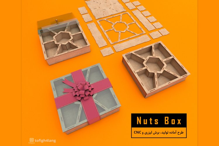 Nuts Box - Laser cut File example image 1