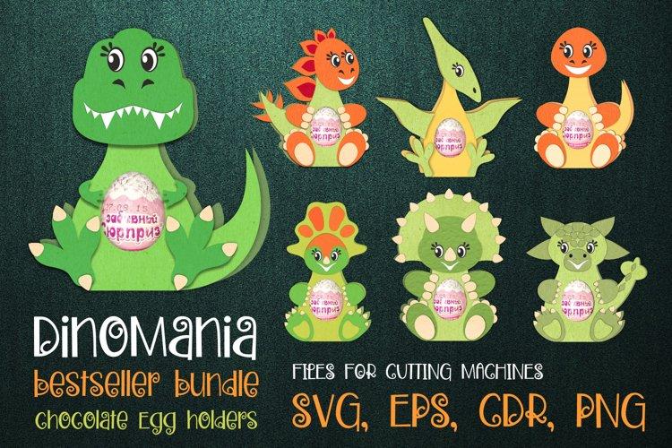 Dino Bundle - Chocolate Egg Holders SVG
