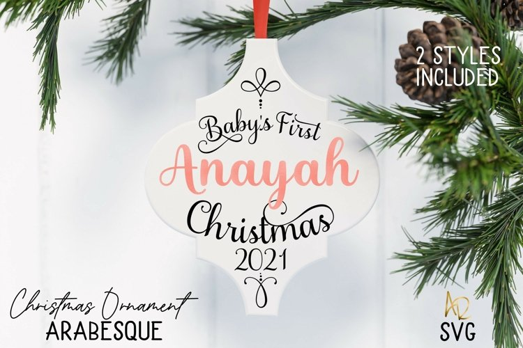 Arabesque Tile Ornament Baby's First Christmas Set| Lantern example image 1