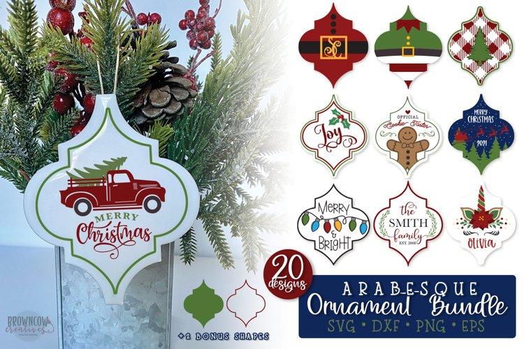 Arabesque Tile Christmas Ornament SVG Bundle example image 1