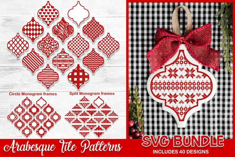 Arabesque Tile Ornament Patterns SVG, Christmas Ornament svg