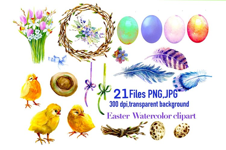 Easter Watercolor Clipart,Easter chick, example image 1