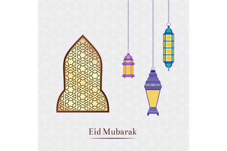 Vector Ramadan illustration with hanging lanterns and arabic example image 1