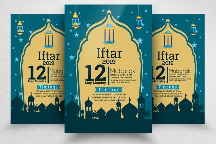 Ramadan Iftar Party Invitation Flyer example image 1