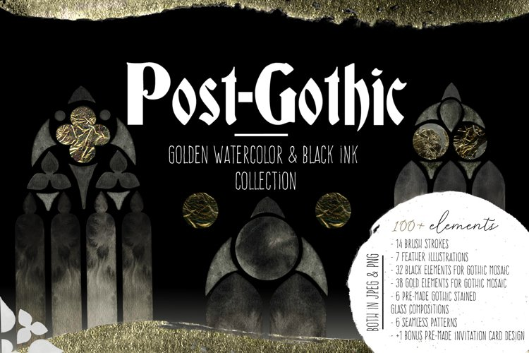 Post-Gothic Ink & Watercolor Collection example image 1