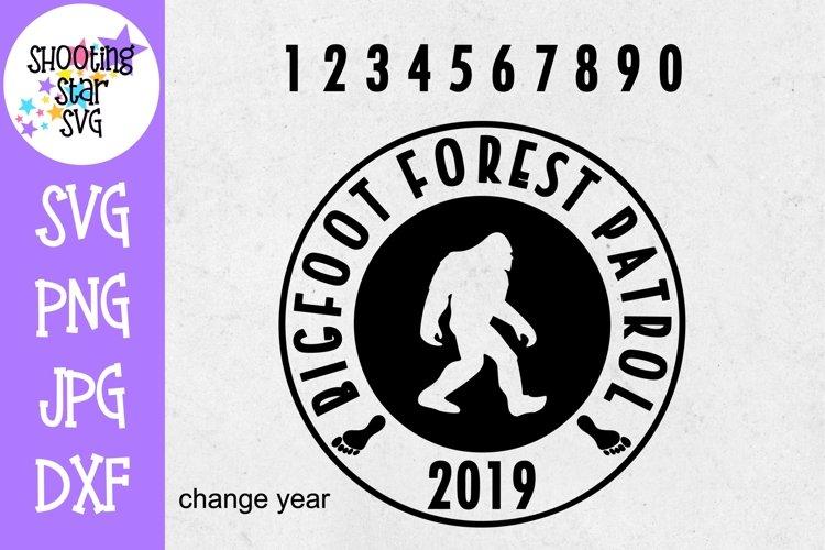 Bigfoot Forest Patrol SVG - Sasquatch SVG - Outdoors SVG