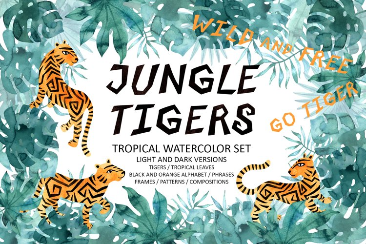 Jungle Tigers Collection