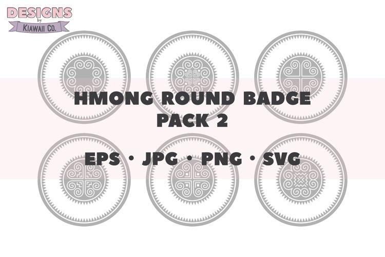 Round Badge / Logo Design Elements Pack 2 - Hmong SVG Motifs