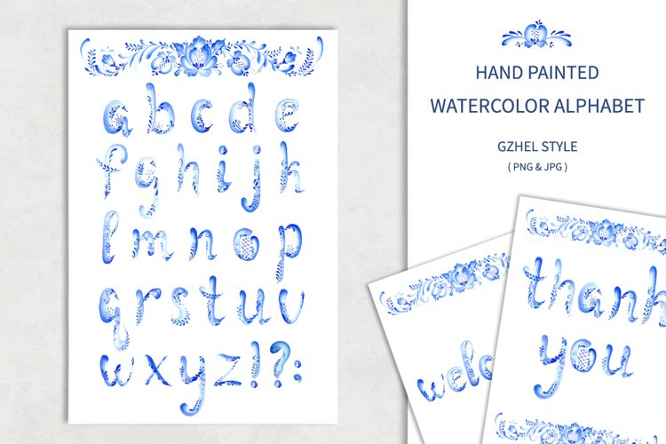 Watercolor alphabet.Gzhel style. example image 1