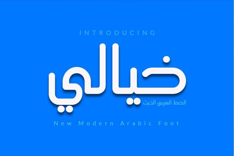 Khayali Arabic Font example image 1