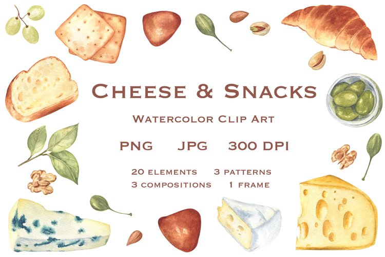 Cheese and Snacks. Watercolor clipart, patterns. JPG, PNG