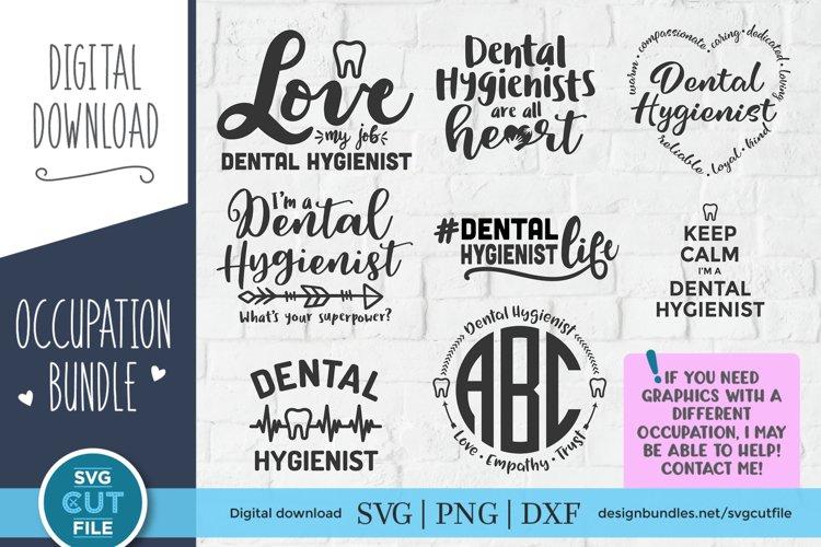 Dental hygienist svg bundle - dental hygienist designs example image 1
