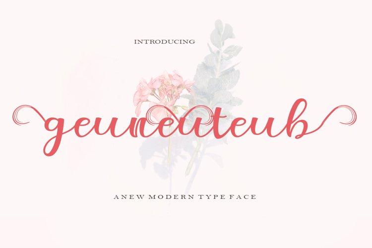 Geuneuteub example image 1