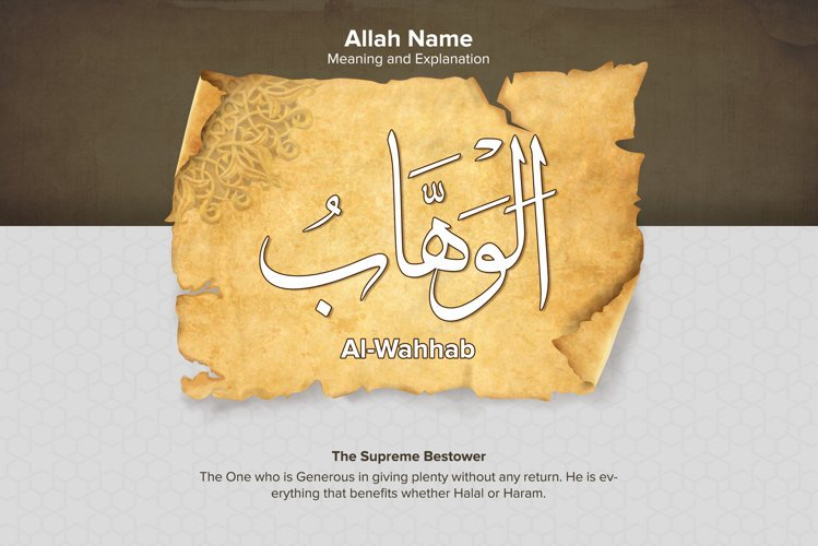 Al Wahhab Meaning and Explanation Design example image 1