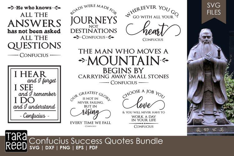 Confucius Success Quotes Bundle example image 1