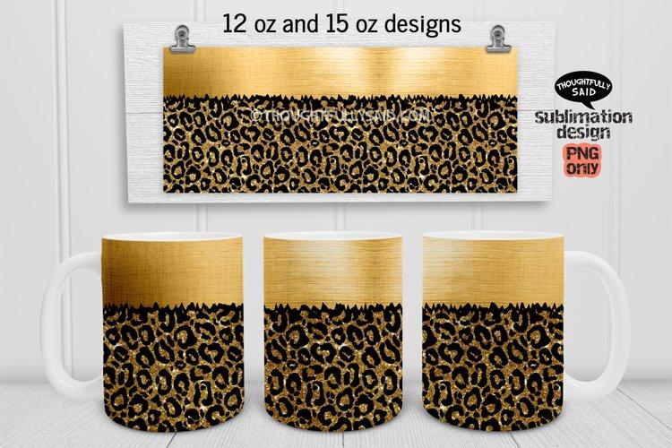 12 oz 15 oz Mug Sublimation PNG Design, Gold Leopard Wrap