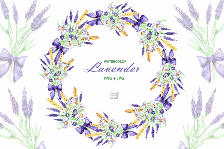 Watercolor lavender clipart example image 1
