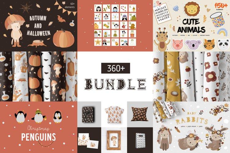 Bundle Kids animal Clipart & Pattern