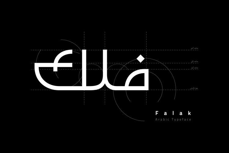Falak - Arabic Font example image 1