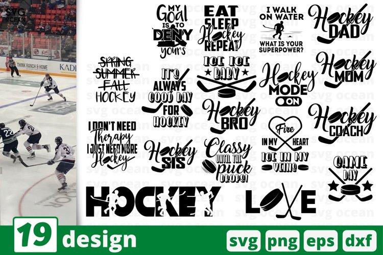 19 HOCKEY SVG BUNDLE | Hockey player cricut | Hockey quote example image 1
