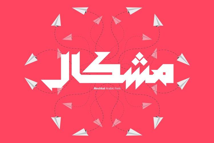 Meshkal - Arabic Font example image 1